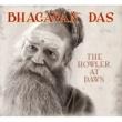 Bhagavan Das Shiva Aarti
