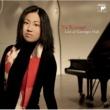 Yu Kosuge Piano Sonata No. 42 in D Major, Hob. XVI:42: I. Andante con espressione