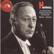 Jascha Heifetz/Fritz Reiner Violin Concerto in D, Op. 35: Canzonetta: Andante