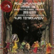 Yuri Temirkanov Rhapsody on a Theme of Paganini, Op. 43: Introduction and Variation 1