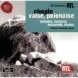 Vladimir Horowitz Ballade No. 1, Op. 23 in G Minor (Remastered - 2001)