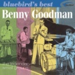 Benny Goodman Quartet Stompin' at the Savoy (1996 Remastered - Take 2)