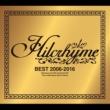 ヒルクライム BEST 2006-2016