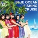 つりビット Blue Ocean Fishing Cruise