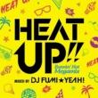 DJ FUMI★YEAH!