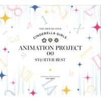 CINDERELLA PROJECT ススメ☆オトメ ~jewel parade~ [ORT]