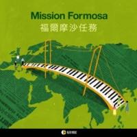 MISSION FORMOSA I Know You Know