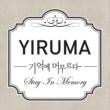 Yiruma Nocturne No. 1 in C, Summer Nocturne