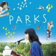 Alfred Beach Sandal 映画『PARKS パークス』オリジナルサウンドトラック