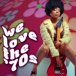 70s Love Songs Dancing Queen