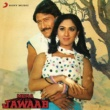 Laxmikant - Pyarelal/Manhar Udhas/Anuradha Paudwal Mere Liye Zindagi (Duet)