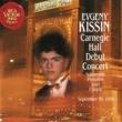 Evgeny Kissin Evgeny Kissin at Carnegie Hall, New York City, September 30, 1990