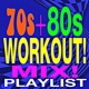 Workout Buddy SOS (Workout Mix)