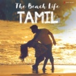 Various Artists The Beach Life - Tamil