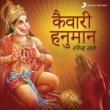 Ravindra Sathe Kaiwari Hanuman