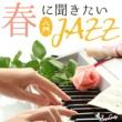 Moonlight Jazz Blue スタンド・バイ・ミー(Stand by me)