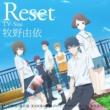 牧野由依 Reset (TV-Size)