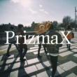 PrizmaX Gradually