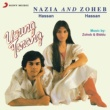 Nazia Hassan/Zoheb Hassan Aag