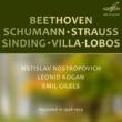 Mstislav Rostropovich&Alexander Dedyukhin Kinderszenen, Op. 15: VII. Грёзы