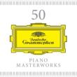 アルトゥーロ・ベネデッティ・ミケランジェリ 50 ピアノ・マスターワークス