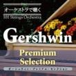 101 Strings Orchestra オーケストラで聴く ガーシュウィン・プレミアム・セレクション