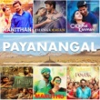 """Harris Jayaraj/Dhanush/Marana Gana Viji/Naveen Madhav Danga Maari Oodhari (From """"Anegan"""")"""