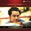 "R.D. Burman/Kishore Kumar/Asha Bhosle Tum Jo Miley To Phool Khiley (From ""Mil Gayee Manzil Mujhe"")"