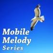 Mobile Melody Series 螺旋, 或いは聖なる欲望。 (メロディー) [MX系アニメ「聖痕のクェイサーII」オープニングテーマ]