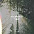 Junge Junge/Kyle Pearce Run Run Run (feat.Kyle Pearce) [Tobi Neumann Rework]