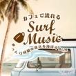 Fugenn & The White Elephants カフェで流れるサーフミュージック ~ゆっくり時間の流れる海辺のBGM~