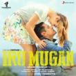 Harris Jayaraj/Kavithai Gundar Emcee Jesz/Steeve Vatz/Mali Irumugan Settai