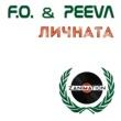 F.O. & Peeva Личната