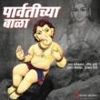 Aparna Mayekar Bandhu Yeil Maheri