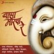 Ravindra Sathe Mantrapushpanjali