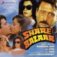 Utpal Biswas/Vinod Rathod/Bhavna Pandit Jaggu Ke Dil Mein Chori Hui