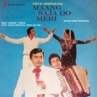 Laxmikant - Pyarelal/Suresh Wadkar/Asha Bhosle Aaj Ki Yeh Ladkiyan