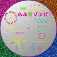 Ordinary tales らぶ♥ゾンビ!Feat.NONCHI