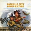 Homer & Jethro Nashville Cats