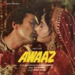 Asha Bhosle/Kishore Kumar Zindagi Sau Baras Ki (Duet)