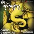 Usha Mangeshkar Keshari Sada