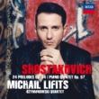 Michail Lifits/Szymanowski Quartet Shostakovich: Piano Quintet in G minor, Op.57 - 3. Scherzo - 1. Prelude (Lento - Poco Più Mosso - Lento)