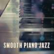 Easy Listening Restaurant Jazz Smooth Piano Jazz ‐ Relaxing Sounds, Solo Piano, Easy Listening, Chilled Jazz, Blue Moon