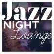 Relaxing Classical Piano Music Jazz Night Lounge ‐ Piano Bar, Blue Bossa, Relaxing Jazz, Pure Piano, Ambient Instrumental