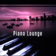 French Piano Jazz Music Oasis Piano Lounge ‐ Instrumental Jazz Music, Deep Chill, Stress Relief, Soothing Piano at Night, Relaxing with Wine