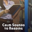 Reading and Studying Music Calm Sounds to Reading ‐ Music to Help Focus, Sounds to Control Mind, Peaceful Waves