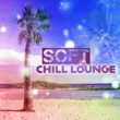 Cafe Ibiza Soft Chill Out Music ‐ Relaxing Music, Ibiza Lounge, Beach Relaxation, Tropical Island, Summer End