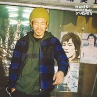 Kim Oki Memory of ugly luv