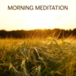Meditation Spa Morning Meditation ‐ Healing Music for Deep Focus, Stress Relief, Restful Guitar, Oriental Sounds, Pure Mind