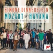 Simone Dinnerstein Piano Concerto No. 21 in C Major, K. 467: II. Andante